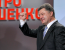 Referendum in Ucraina  pentru intrarea înNATO